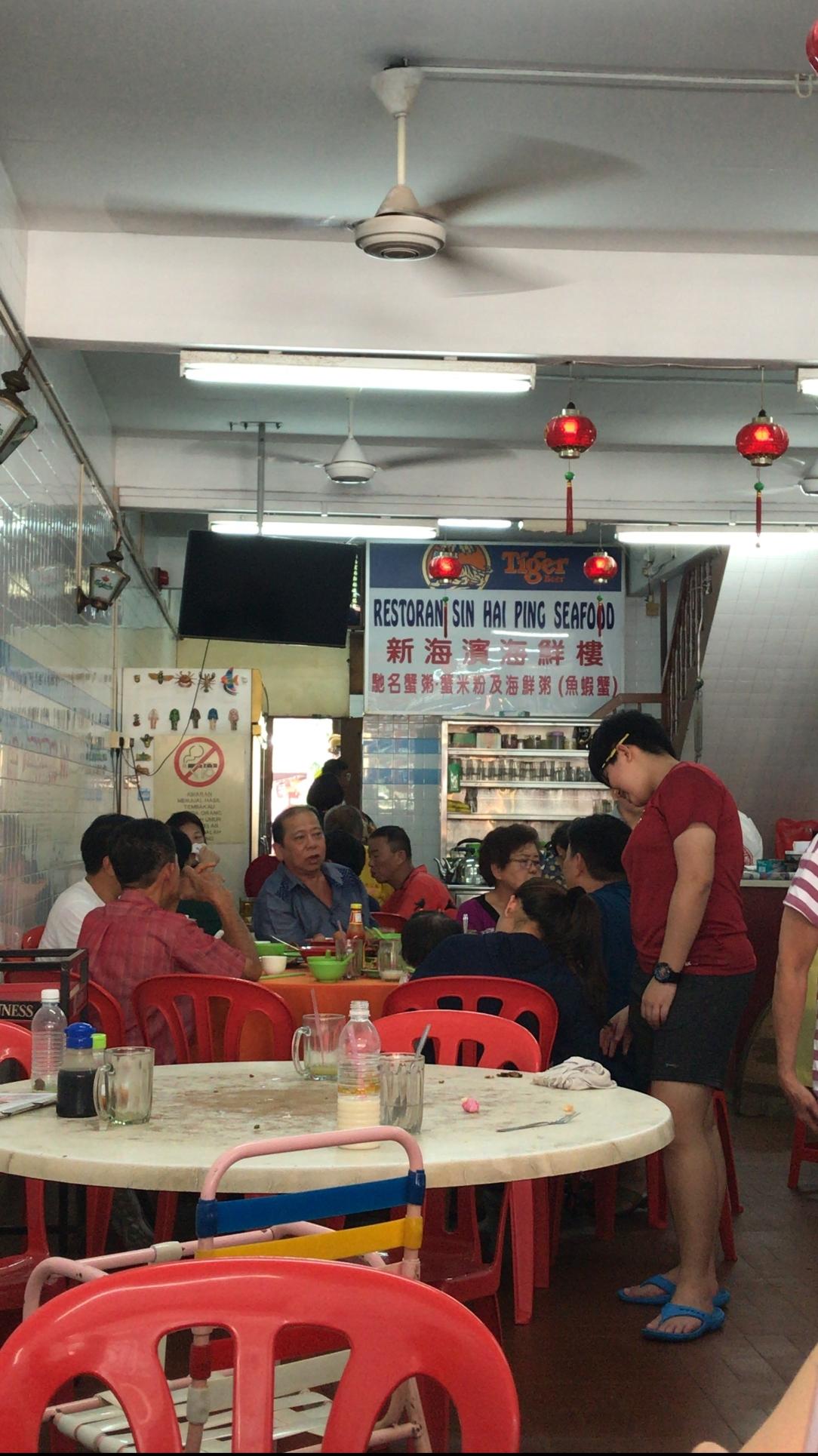 Sin Hai Ping Seafood Restaurant